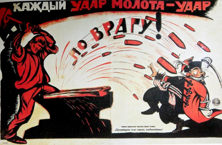 Anticapitalist poster of 1920