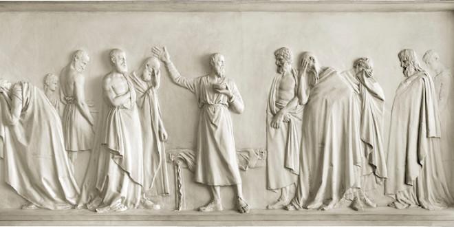 Protetto: Socrate e il suo rapporto con le leggi di Atene (1)